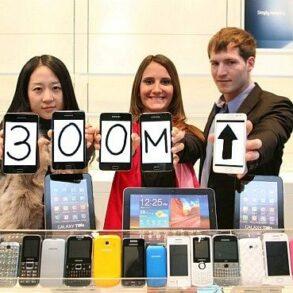samsung 300 milijuna mobitela