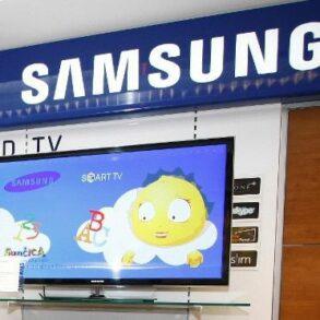 03 Samsung Suncica