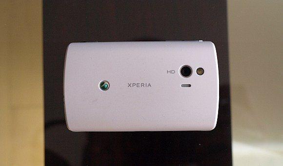 Sony Ericsson Xperia Mini 31