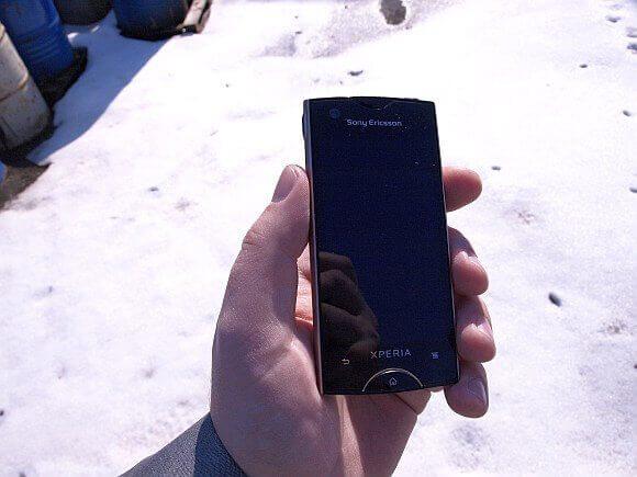 Sony Ericsson Xperia ray 1