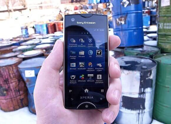 Sony Ericsson Xperia ray 10