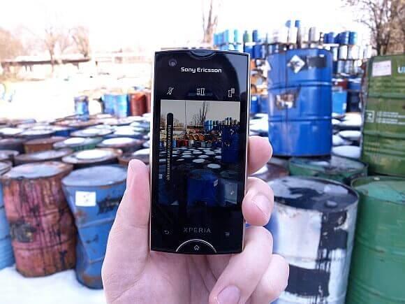 Sony Ericsson Xperia ray 11