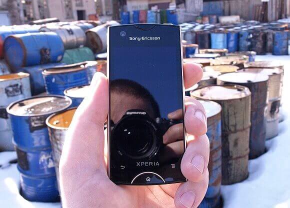 Sony Ericsson Xperia ray 4
