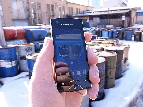 Sony Ericsson Xperia ray 5