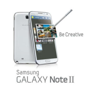 GALAXY Note II vizual 1