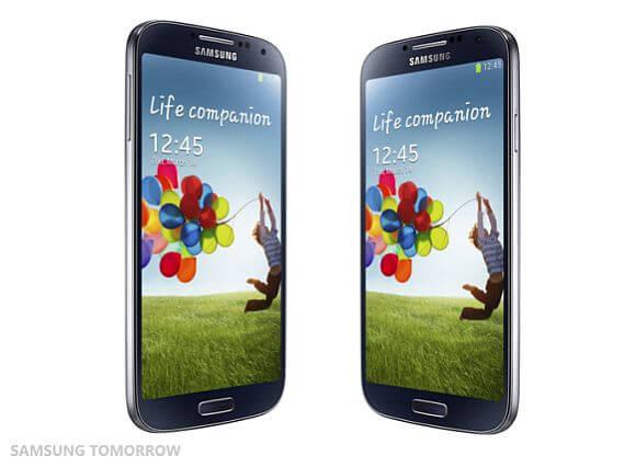 Galaxy S42