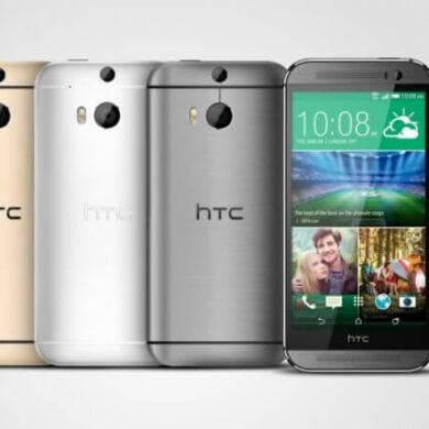 HTC One M8 Gunmetal Silver Gold e1418512563967