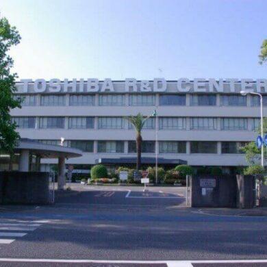TOSHIBA RD