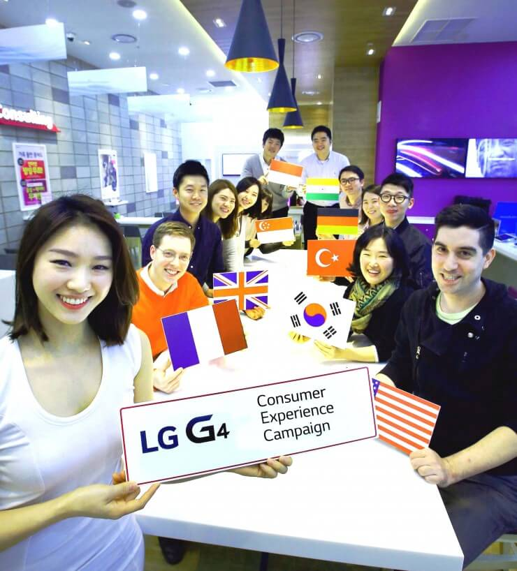 LG Consumer
