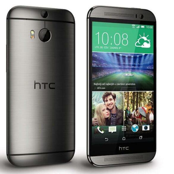 HTC M8s 2