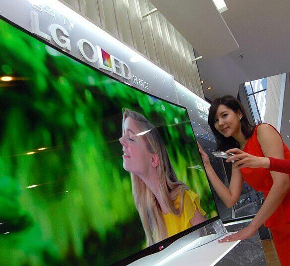LG Paju P10 OLED tvornica 2