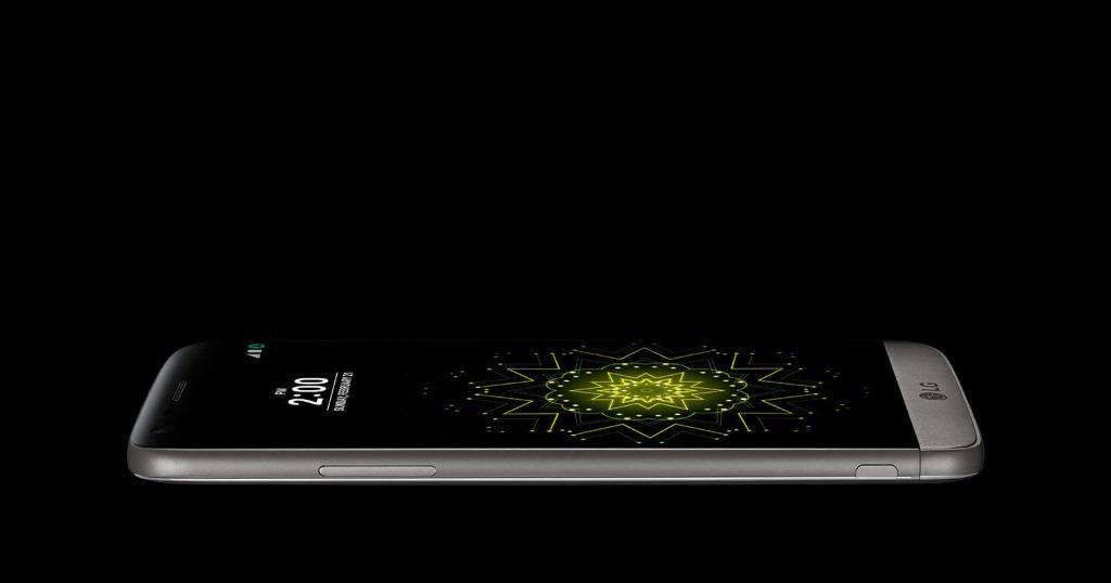 LG G5 sluzbeno 13