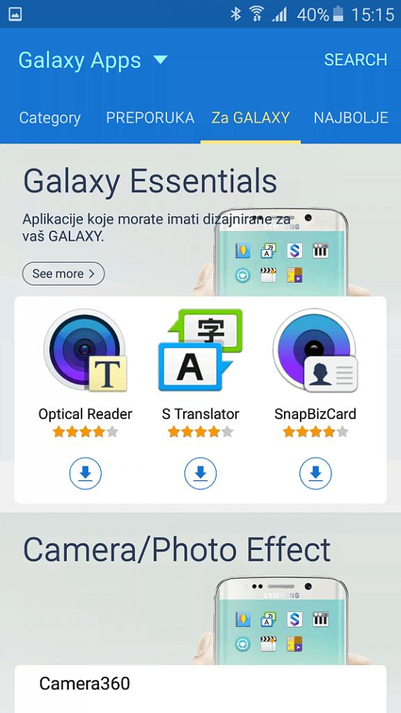Samsung A5 2016 screenshot 25