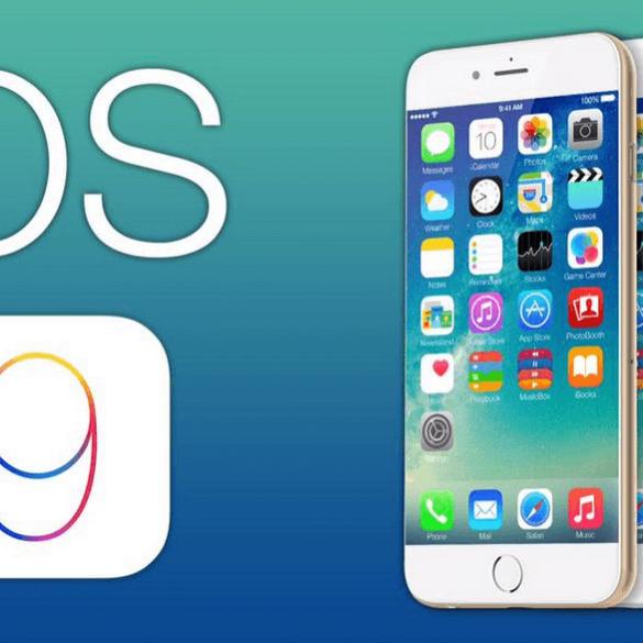 iOS 9 update.jpg large