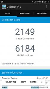 Samsung S7 benchmark 1