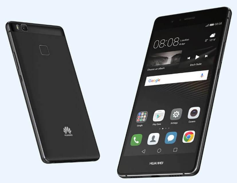 Huawei P9 Lite 2 e1468619342997