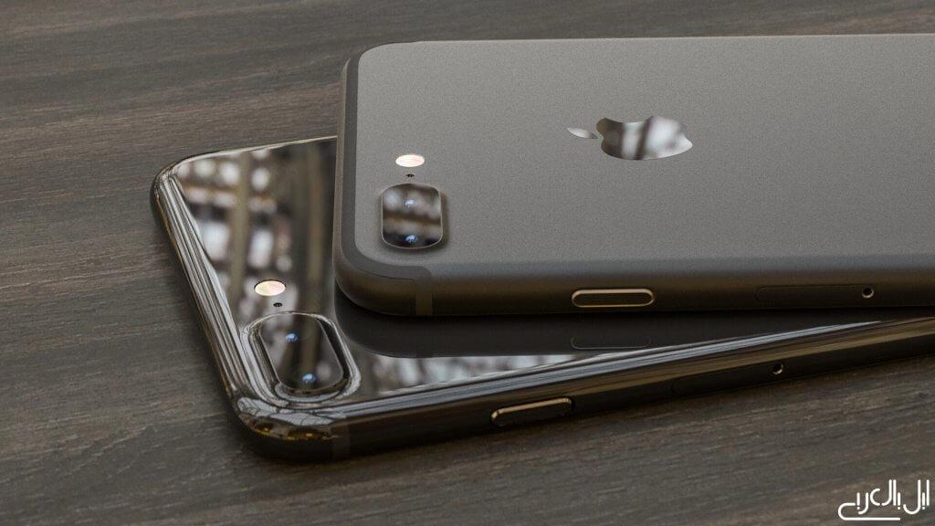 Apple iPhone 7 1