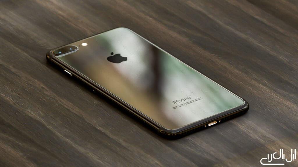 Apple iPhone 7 3