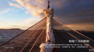 Xiaomi Mi5s foto sample 2