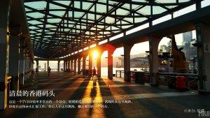 Xiaomi Mi5s foto sample 5