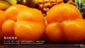 Xiaomi Mi5s foto sample 6