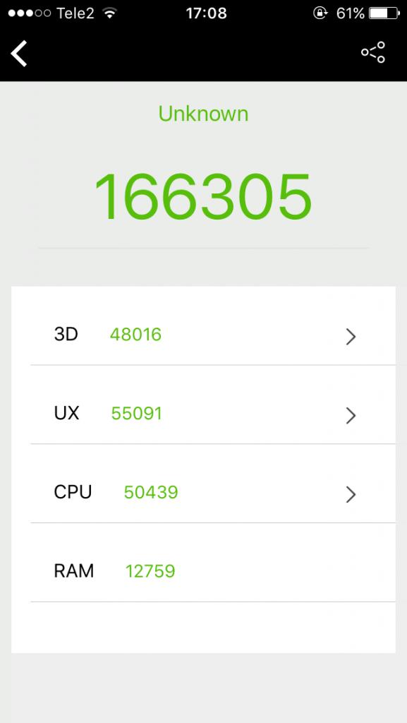 iPhone 7 ekran 14