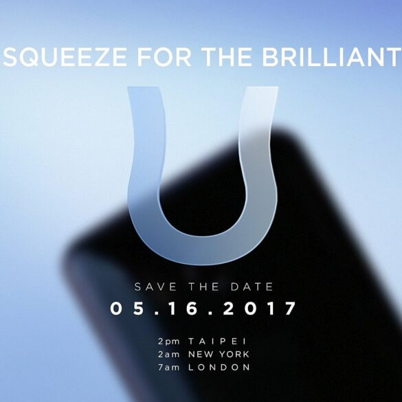 HTC U 1