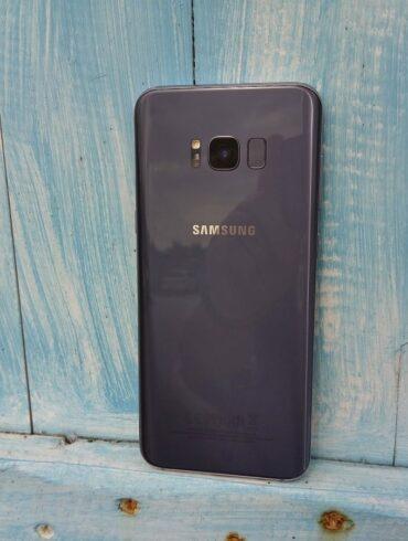 Samsung Galaxy S8 14 e1532443212697