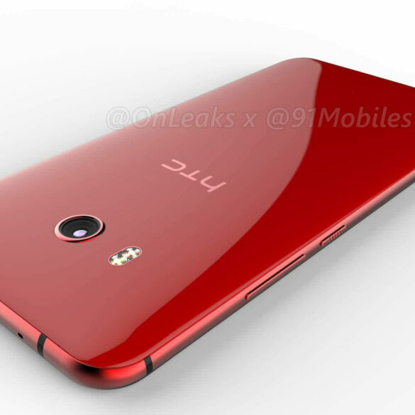 HTC U 11 5