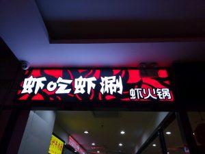 Meizu M6 fotografije 4