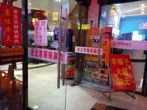 Meizu M6 fotografije 5