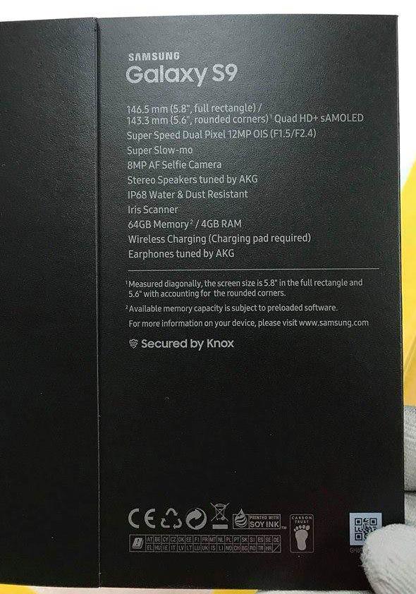 Galaxy S9 retail pakiranje