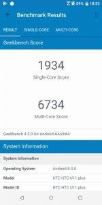 HTC U11 benchmark 5