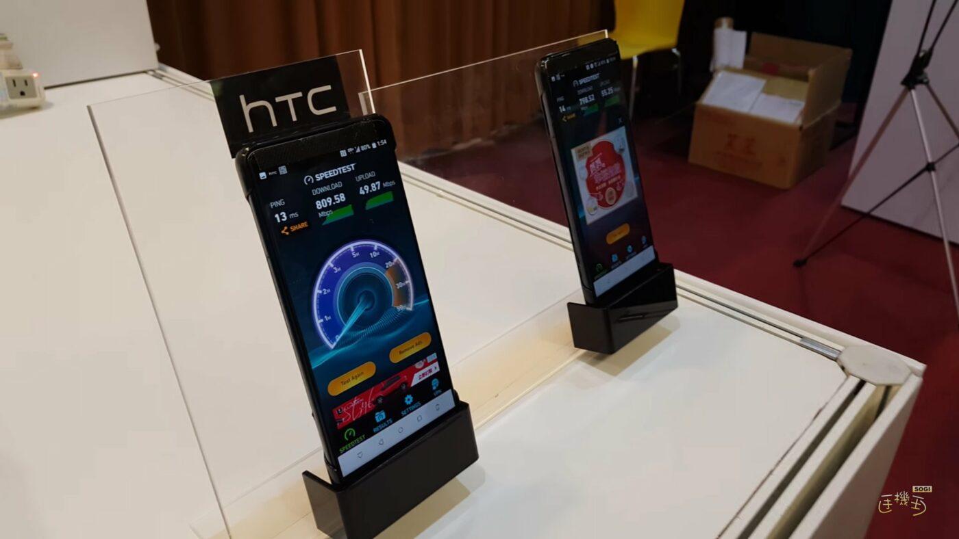 HTC U12 2