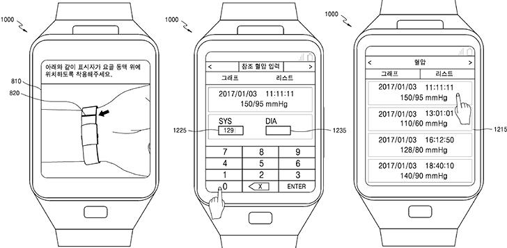 Samsung mjerač tlaka