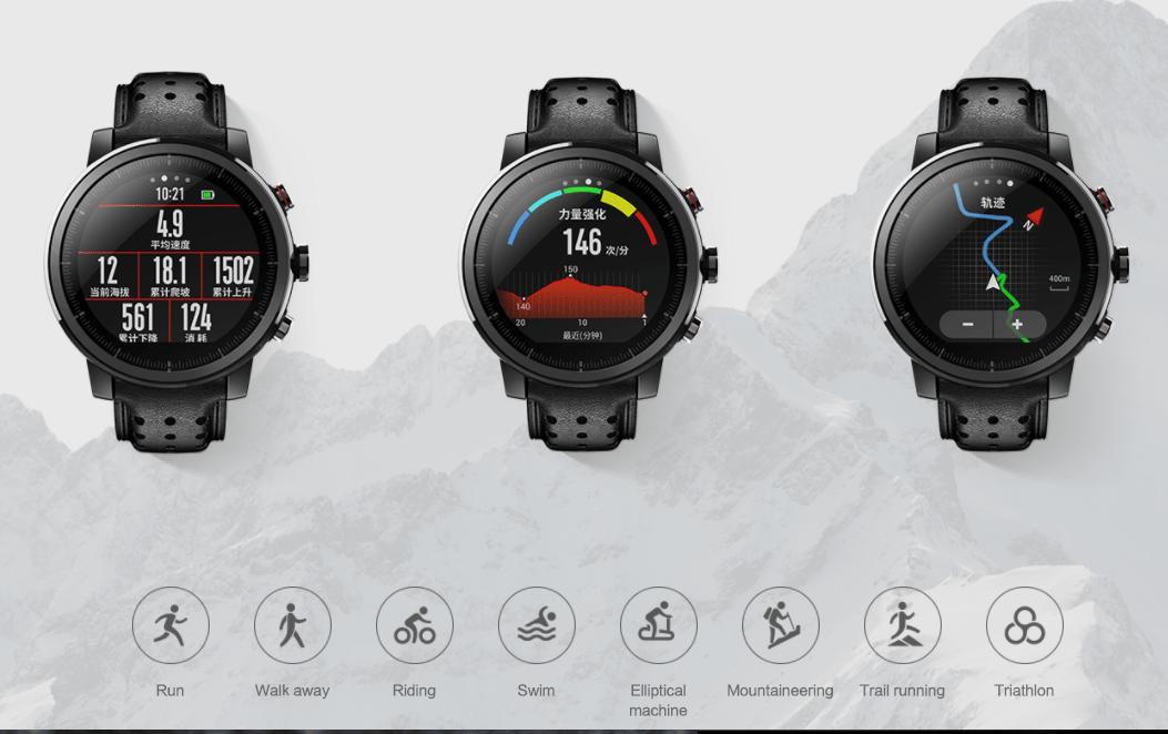 Xiaomi HUAMI AMAZFIT Stratos Smart Sports Watch 2 2