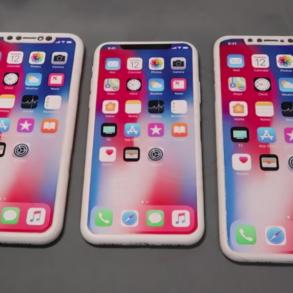 iPhone X 2018 1