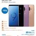 Galaxy narate srpanj crazy S9 570x620 1