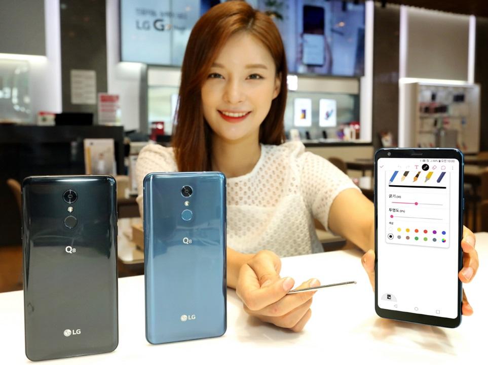 LG Q8 2018 2