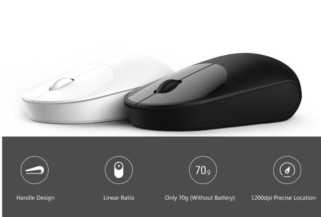 Xiaomi Wireless Mouse 1