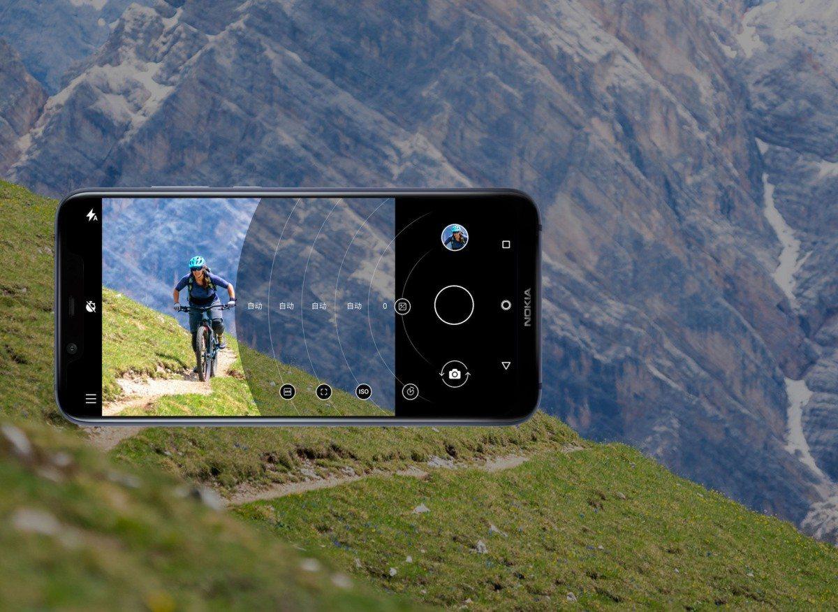 Nokia 7.1 Plus 3