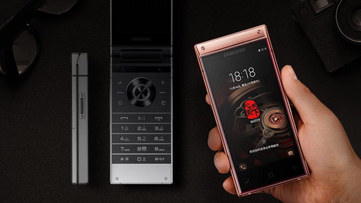 Samsung W2019 5
