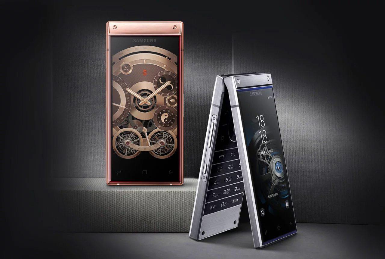 Samsung W2019 6