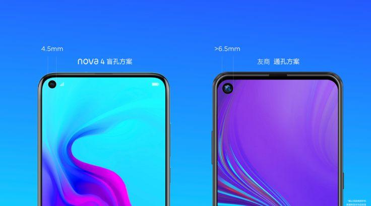 Huawei Nova 4 1 1