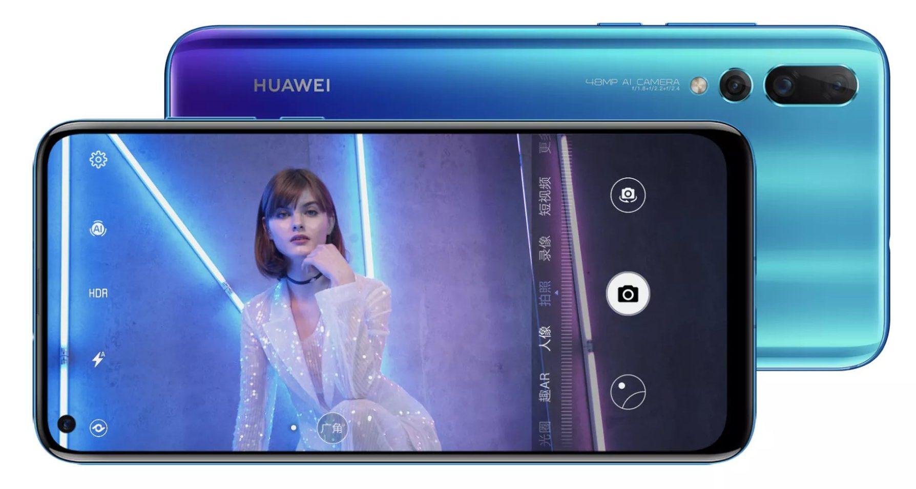 Huawei Nova 4 7 e1545066634501