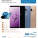 Samsung SES Split 6