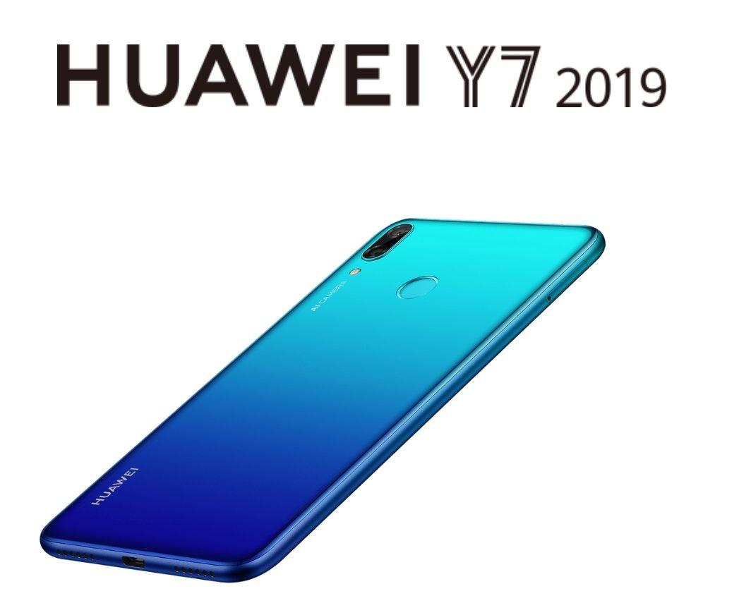 Osvježeni Huawei Y6 2019 i Y7 2019 spremni za nove izazove 1 e1556282856302