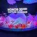 Honor 20 predstavljanje 1