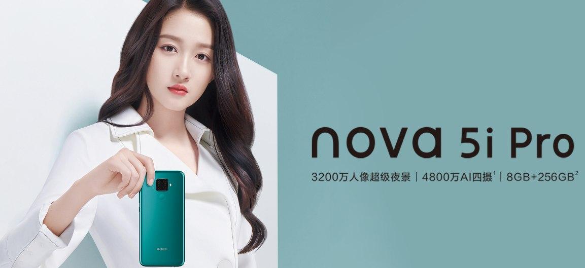 Huawei Mate 30 Lite 2