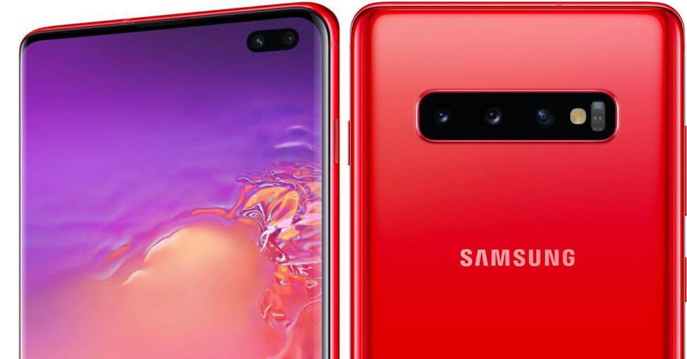 S10 cqardinal red